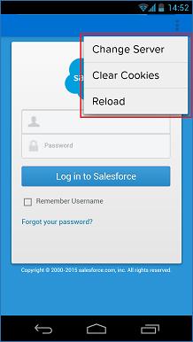 Salesforce ログイン